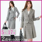 【A1-AW】ツイード合皮パイピングジャケットボックスプリーツスカート2点セットスーツ(j5090)