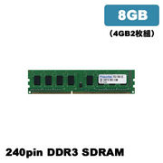 プリンストン PDD3/1600-A4GX2 (DDR3-1600)CL=11 241PIN DIMM(4GB2枚組) 省電力