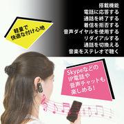 ブルートゥースBluetooth イヤホン ヘッドセットWK-100(音楽対応)