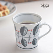 oksa-オクサ- マグカップ[H1615][美濃焼]
