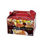 ●【満足度MAX!麺グルメ!】お中元・ギフト・贈答品●ちゃんぽん麺で作る3種の焼そば食べくらべ6食組●