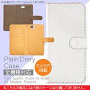 DIGNO C 404KC TGオリジナル/印刷用/手帳カバー 単品18