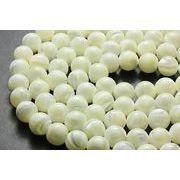 【丸ビーズ】マザーオブパール ホワイト 10mm
