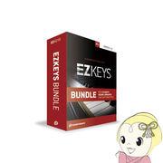 TT052 クリプトン・フューチャー・メディア EZ KEYS BUNDLE