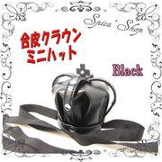 雑誌掲載商品!合皮クラウンミニハット【Spicaオリジナル】 105011