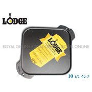S) 【ロッジ】 LSRG3 キャストアイアン リバーシブルグリル 10 1/2インチ