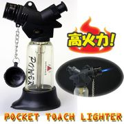 高火力 アウトドア 防災 ポケットトーチライター バーナーライター MF213