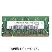 [中古品]SO-DIMM 512MB PC2-5300S-555-12