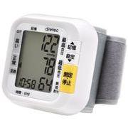 手首式血圧計 ホワイト BM-100WT