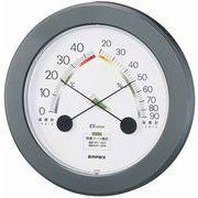 《日本製》【快適目安付き】ハイライフ温・湿度計