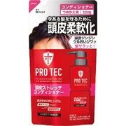 PRO TEC 頭皮ストレッチコンディショナー 詰替用 230g 【 コンディショナー・リンス 】