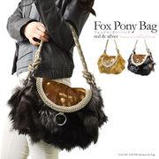 値下げ!フォックスファー&ポニーバッグ(g-1307)毛皮 本革 ショルダーバッグ