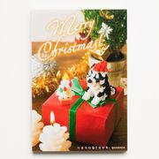 世界最小級のクリスマスプレゼント☆nanoblockクリスマスカード【ハスキーとツリーA】