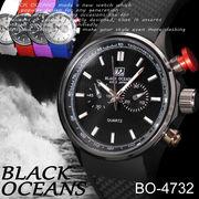 【選べるケース有or無♪】◇腕時計 ラバーバンド デザインクロノグラフ ダイバーモデル◇BO-4732