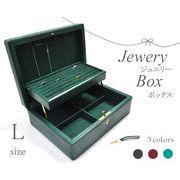 指輪やネックレスなどの収納に。 ジュエリーボックスLサイズ  3色