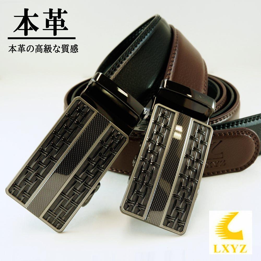 ベルト 男性 メンズ 快適!便利!オートロック 本革(幅3.1cm) レザーベルト メンズ本革ベルト