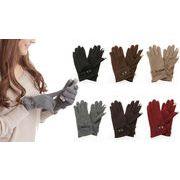 着けたままスマートフォンの画面操作ができるあったか 裏ボア手袋(女性用)/iPhone iPad スマホ手袋