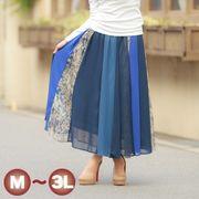 【即納】【M~3Lまで】【大きいサイズ】シフォン切り替えロングスカート 1点からご購入いただけます。