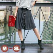 【即納】【M~3Lまで】【大きいサイズ】リボンデザインスカート 1点からご購入いただけます!