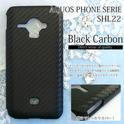 【SHL22/PUレザー】au AQUOS PHONE SERIE SHL22(アクオスフォンセリエ) PUレザーカーボン全面張りケース