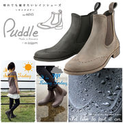 【Puddle】パドル【ブラッシュド加工による本革のような質感のレイン】☆サイドゴアブーツ EU-6015