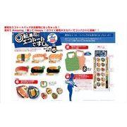「和物」エコトート回転寿司バッグ