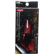 関孫六 薄刃セーフティハサミ HC-3539