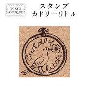 ■東京アンティーク■ カドリーリトル