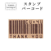 ■東京アンティーク■ バーコード