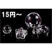 【夏アクセサリー】ガラスドーム ガラス製球体 半球ドーム 星型 作法改良・値下げ実現