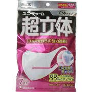 [メーカー欠品] 超立体マスク かぜ・花粉用 小さめサイズ 7枚入