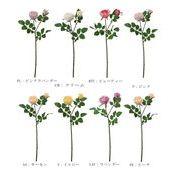ローズ×2 造花 花 オールシーズンフラワー