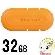 PFU-XMT3/32GO プリンストン スマホ・タブレット用 USBメモリー 32GB