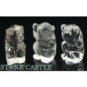 【彫刻置物】サル 25mm 水晶