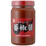 ■業務用■特許技術を応用し製造した米麹を使用した発酵・熟成タイプ【蕃椒醤(コチュジャン)】