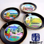 お土産彫金皿マグネット 城と舞妓  《外国人観光客向け日本土産》