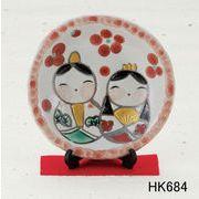 ★ひな祭りを飾る★ 陶製の雛人形 【ひさみ窯 雛 絵皿(睦)】