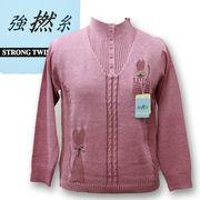 綿混地柄セーター【4色展開】ねこ