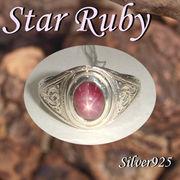 リング / 111-0025  ◆ Silver925 シルバー リング スター ルビー 17号