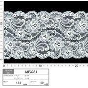 【伸縮あり!ストレッチレース】★レース巾13.5cm 動きのある花柄のレースです♪