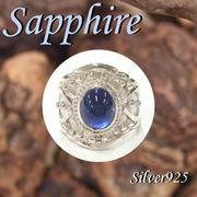 リング / 11-0052  ◆ Silver925 シルバー リング サファイア