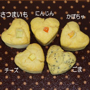 犬用ケーキ【ハートのマフィン】全5種類♪冷凍品