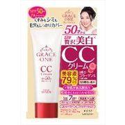 グレイス ワン CCクリームUV 00 (明るい肌色) 【 コーセーコスメポート 】 【 化粧品 】