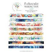 Fchocalo マスキングテープ 15mm×7m Vol2