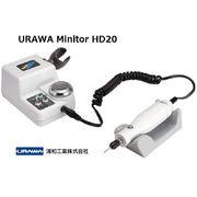 URAWA/ウラワ ネイルマシン HD20