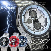 【選べるケース有or無♪】腕時計 デザインクロノグラフ アラビア数字 ウォッチ 男性用◇KS-7008