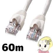 サンワサプライ UTPエンハンスドカテゴリ5ハイグレード単線ケーブル(60m・ホワイト) KB-10T5-60N