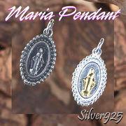 マリアペンダント-1 / 4004-4005--1824 ◆ Silver925 シルバー ペンダント マリア