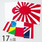 バンダナ 国旗 50×50cm メンズ レディース 旭日旗 日の丸 日章旗 星条旗 ユニオンジャック 三角巾 大判