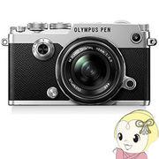オリンパス ミラーレス一眼カメラ PEN-F 12mm F2.0レンズキット [シルバー]